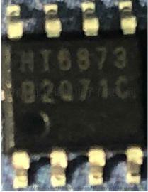 音响功放IC HT6873