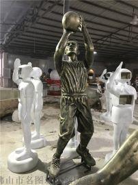 玻璃鋼雕塑廠家  玻璃鋼仿銅人物雕塑