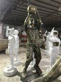 玻璃钢雕塑厂家  玻璃钢仿铜人物雕塑