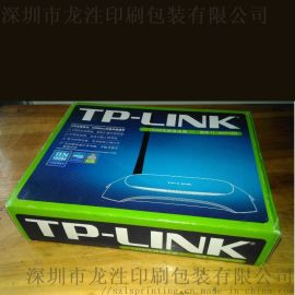 深圳包装盒印刷,彩盒设计印刷,产品彩盒定制印刷