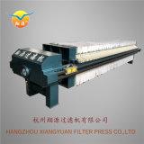 板框壓濾機 打樁泥漿處理壓濾機 全自動壓濾機