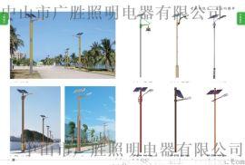 藝術型6米太陽能路燈GWD---TYN040W
