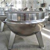 海参蒸煮锅 可倾式蒸汽搅拌夹层锅 立式夹层锅
