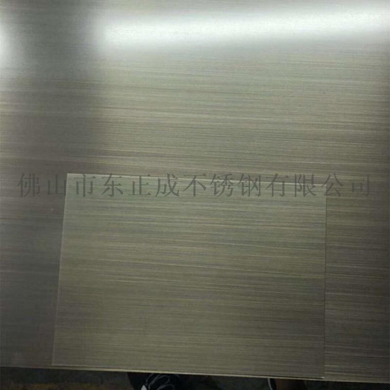 广州不锈钢彩色板,201不锈钢彩色板