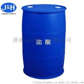 调油用有机溶剂动植物油酸