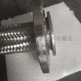 宏盛金属软管不锈钢金属膨胀节