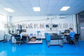 零件加工精密机械零件加工厂 就选柏威机械
