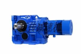 K系列减速机-螺旋锥齿轮减速机