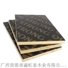 建筑模板厂家鑫虹泰生产模板规格广西胶合板厂家