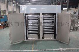 农副产品烘干机 工业用厢式干燥机 制药热风循环烘箱