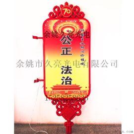 灯杆灯箱广告牌中国结灯箱双面灯箱发光塑料装饰