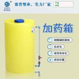 广安PE加药箱, 药剂罐 水处理搅拌桶300升