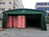 柳州定做大型物流篷移动推拉蓬钢筋大棚夜宵大排档雨棚