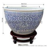 景德镇陶瓷大缸金鱼荷花缸1.2米家用庭院青花大缸