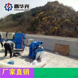 路面抛丸机桥面混凝土抛丸机海南昌江县