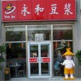 廣州快餐店舖門,高檔型材店舖門