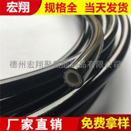 高压润滑黄油管 纤维增强树脂高压油管厂家