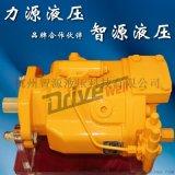 力源液压 变量柱塞泵 L10VO 31R系列