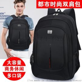 外贸新款双肩包男士商务电脑背包户外旅行包