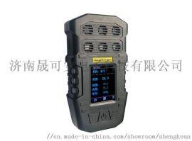 复合气体检测仪标配四合一气体报警仪便携式气体检测仪