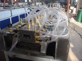 PVC异型材挤出生产线