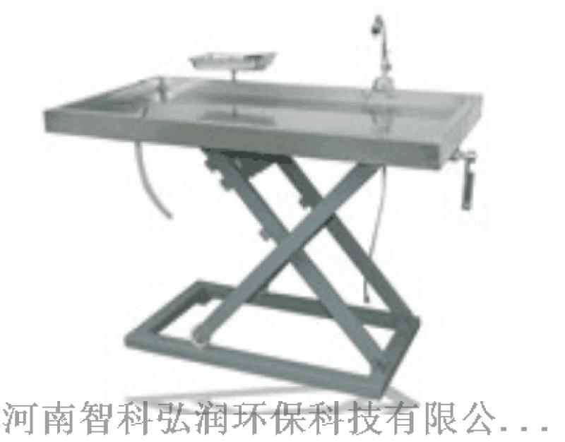 升降式解剖台,折叠式解剖台,解剖台