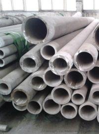 321不锈钢管-316L不锈钢管-不锈钢管厂