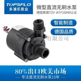 微型潜水泵12v24v微型无刷水泵 微型直流水泵