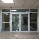 荆州铝型材门,铝型材肯德基门