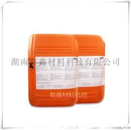 埃夫卡EFKA-2721紫外光固系统用消泡剂