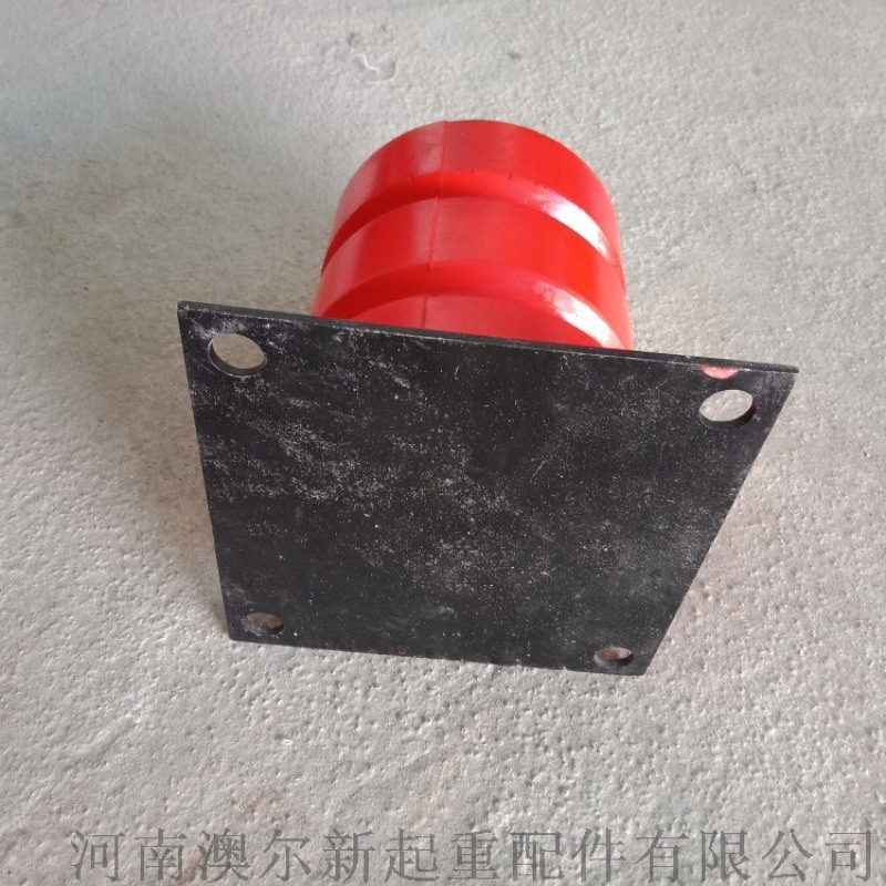 起重机聚氨酯缓冲器  行车防撞缓冲器