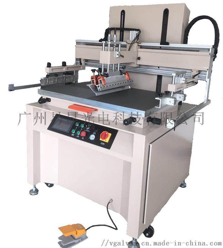 线路板丝印机,PCB丝网印刷机,电路板精密丝印机,半自动移印机,高精密伺服丝印机