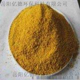 廠家直銷污水處理劑除磷劑聚合硫酸鐵
