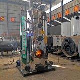 生物質無煙蒸汽發生器 環保節能蒸發器