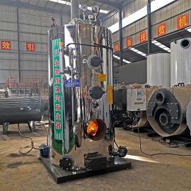 生物质无烟蒸汽发生器 环保节能蒸发器