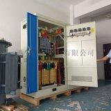西安工業380V電源穩壓器SBW-400KVA