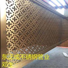 广州不锈钢屏风加工厂,304不锈钢制品加工