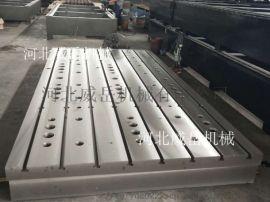 厂家定制大型铸铁平台铸铁平板 试验平台质量保证