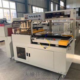 专业生产L450型高速热切机 蛋托套膜热收缩机