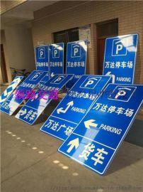 江西施工标志牌制作 九江道路指示牌安装厂家