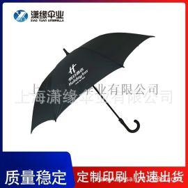 雨傘制造廠直杆禮品傘長柄廣告傘晴雨傘 廠家