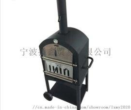 烧烤炉家用野炊户外BBQ碳烤肉野外木炭烟熏