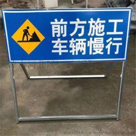 反光公路前方施工限速安全警示牌道路施工牌