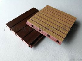 专业生产生态木隔音槽孔木质吸音板