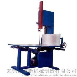 东莞市大型立切机制造生产销售厂家