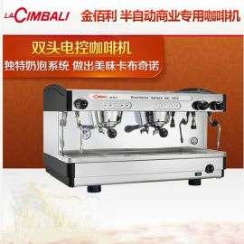 LA CIMBALI /金佰利 M27 DT2半自动双头电控意式特浓咖啡机