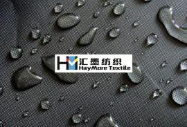 专业生产150D涤纶PU涂层防水牛津布