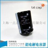 450V680uf牛角铝电解电容器BITCAP