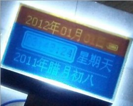 12864COG点阵屏2.8寸2.15寸