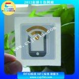 NFC蓝牙标签,NFC手机芯片标签,RFID标签NTAG213/215/216